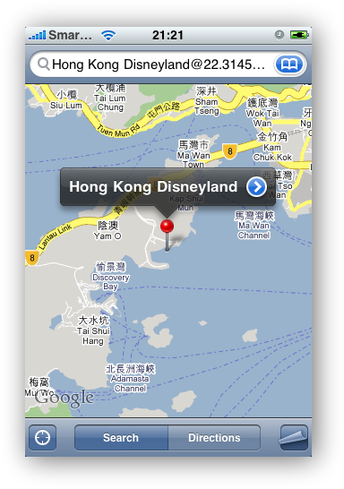 Hong Kong 720 - Google Map