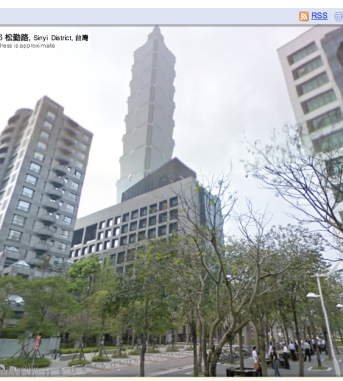 Google S 3d Street View Vinko S Thought S On