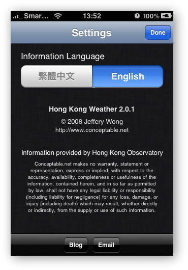 HK Weather - Settings